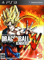 Buy DRAGON BALL XENOVERSE - PS3 (Digital Code) Game Download