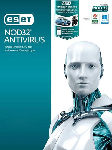 download eset antivirus with key