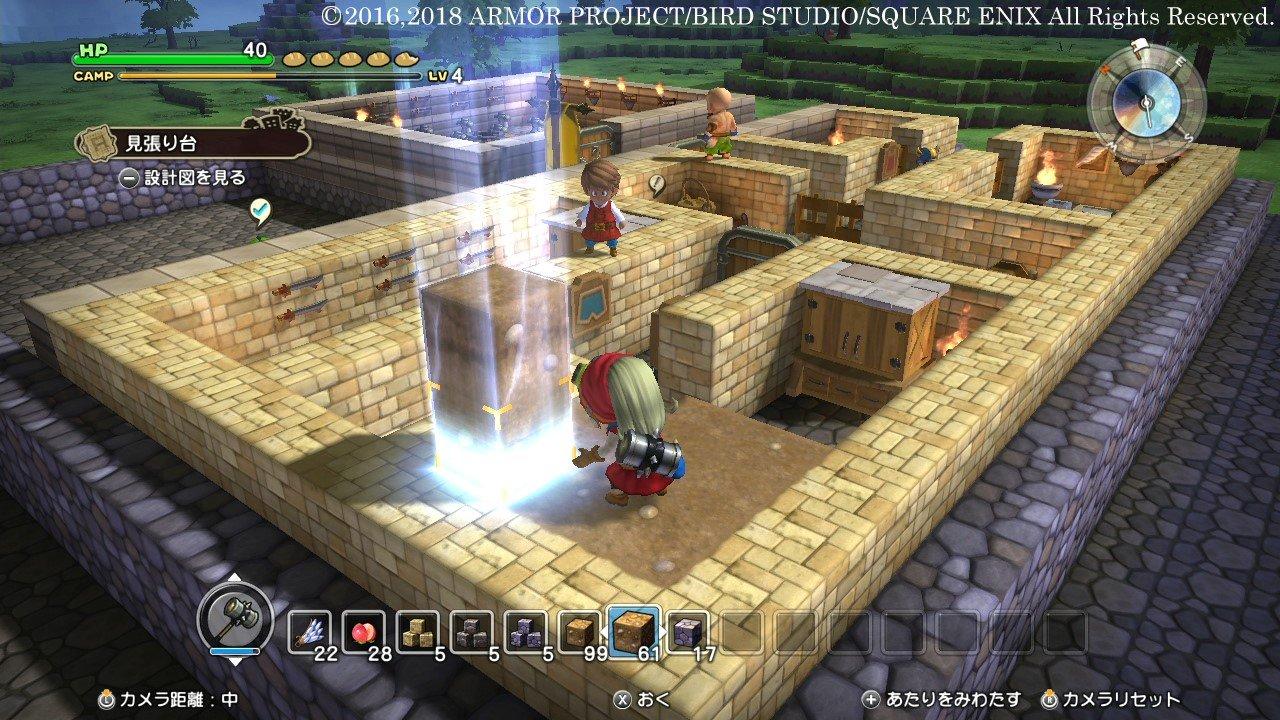 acheter dragon quest builders nintendo switch jeu pc. Black Bedroom Furniture Sets. Home Design Ideas