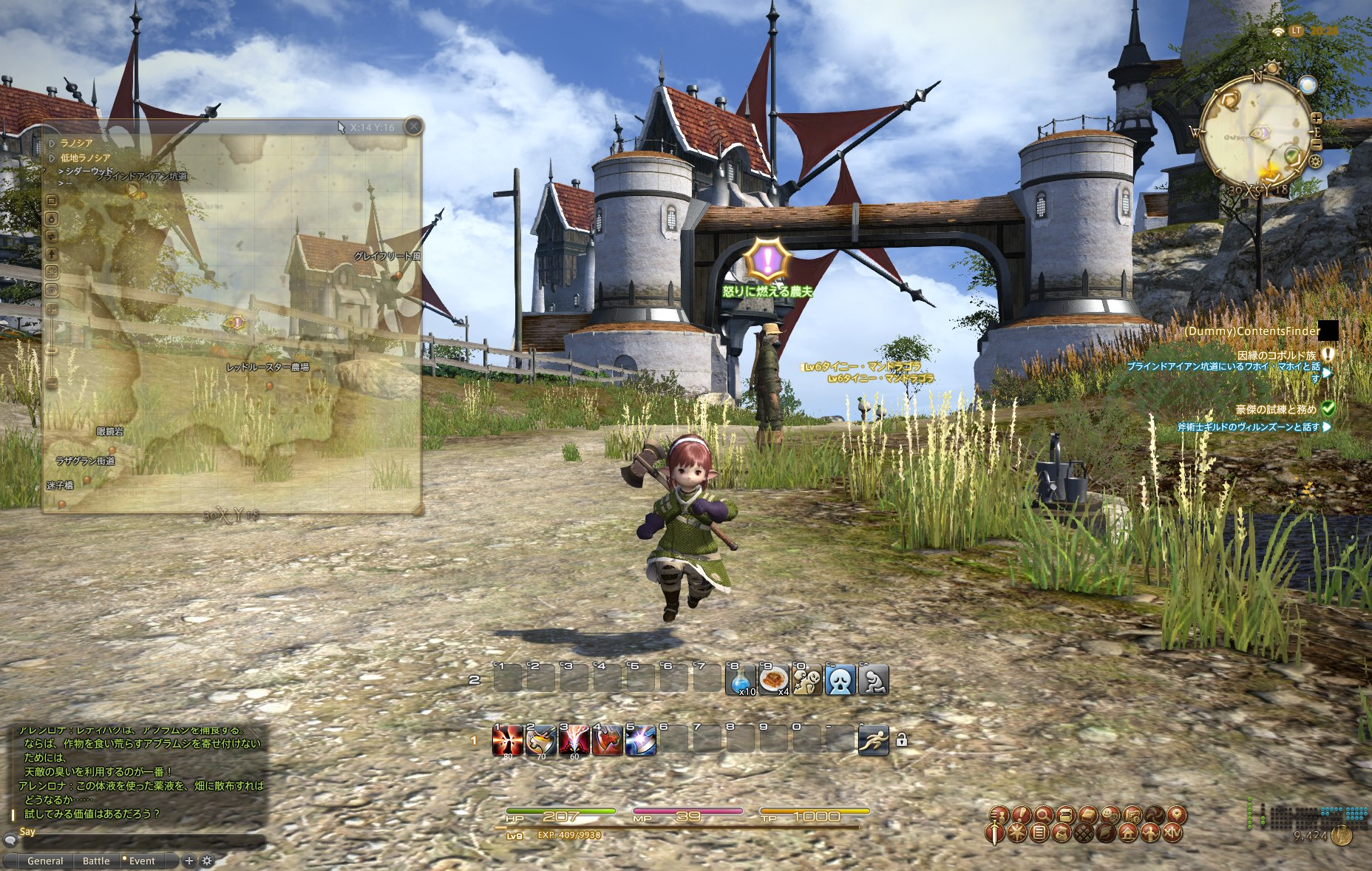 Final Fantasy XIV: A Realm Reborn (NA) - Download